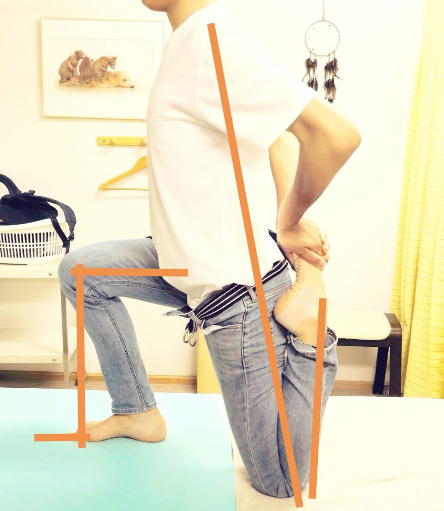 大腿四頭筋ストレッチ2