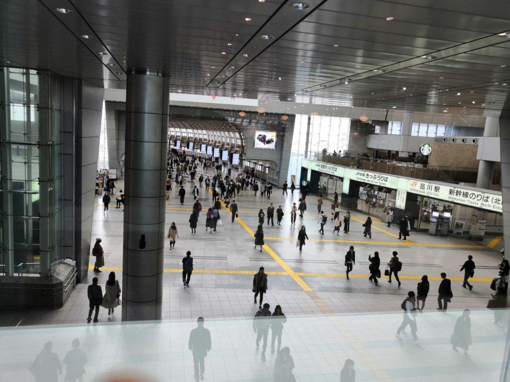 品川駅セミナー