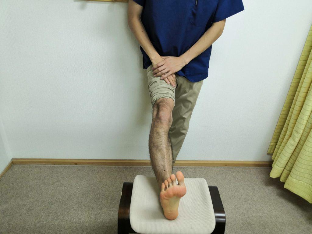 ストレッチ脚