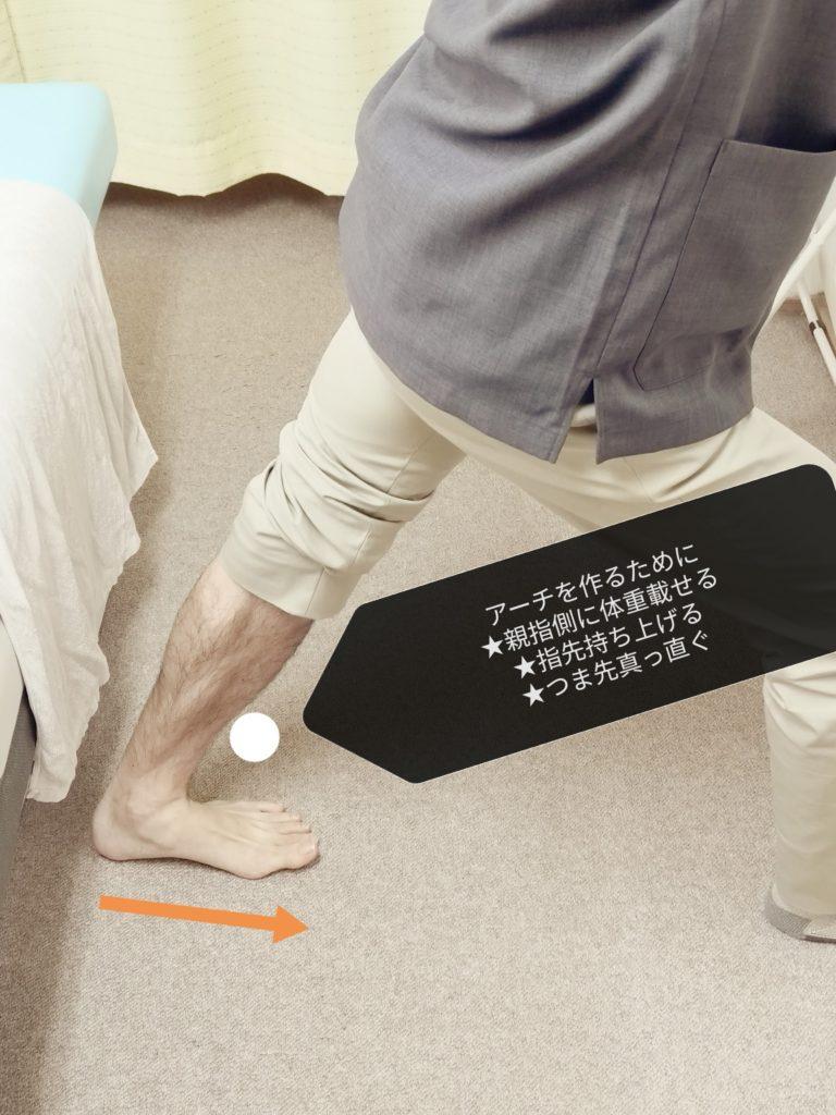 腓腹筋のストレッチ方法②